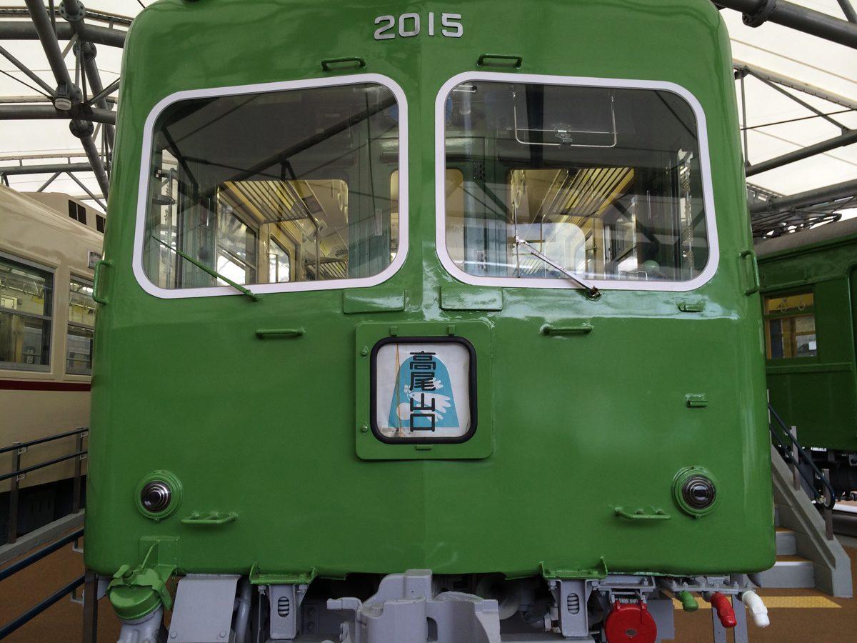 京王線2010系
