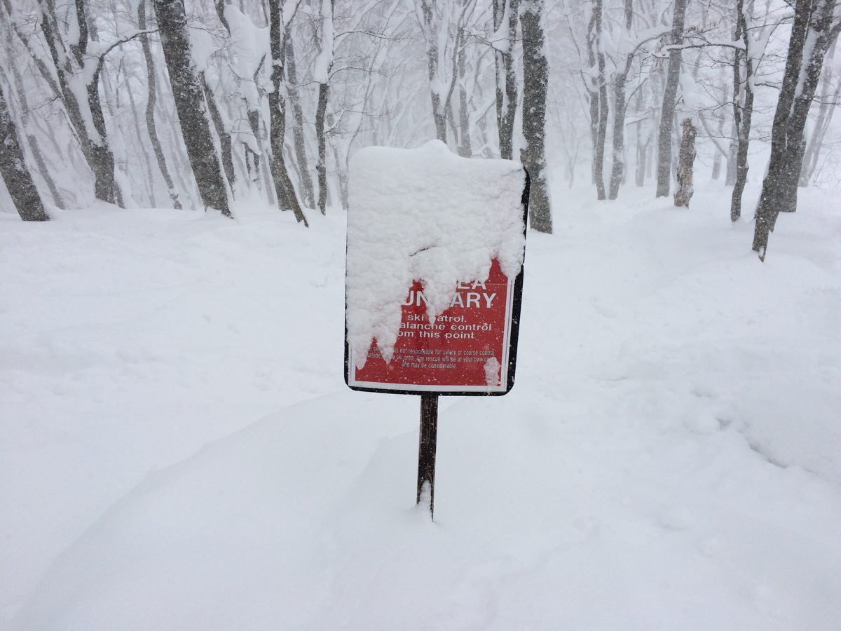 赤倉観光スキー場