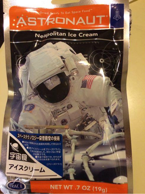 宇宙食アイス