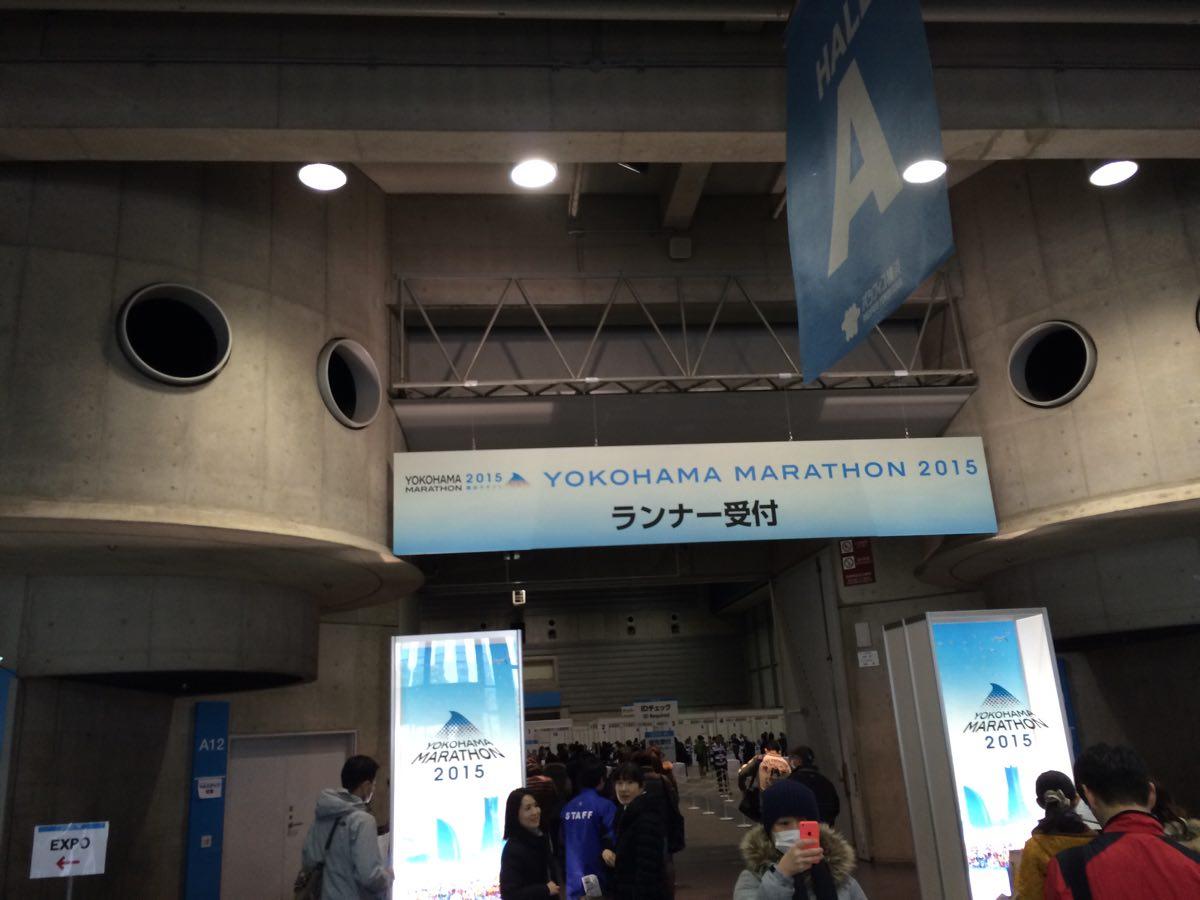 横浜マラソン受付
