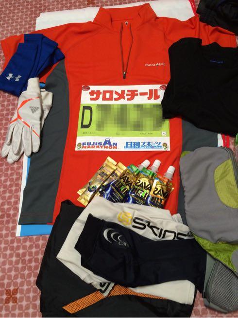 富士山マラソン2015装備