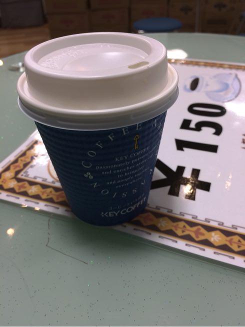 道の駅磐梯コーヒー