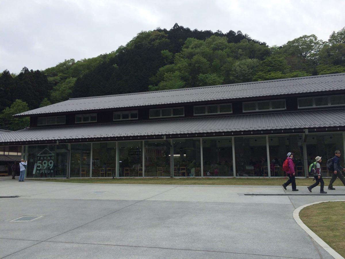 高尾山599ミュージアム外観