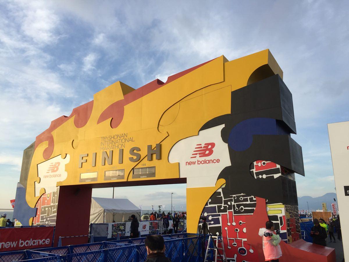 湘南国際マラソン、フィニッシュゲート