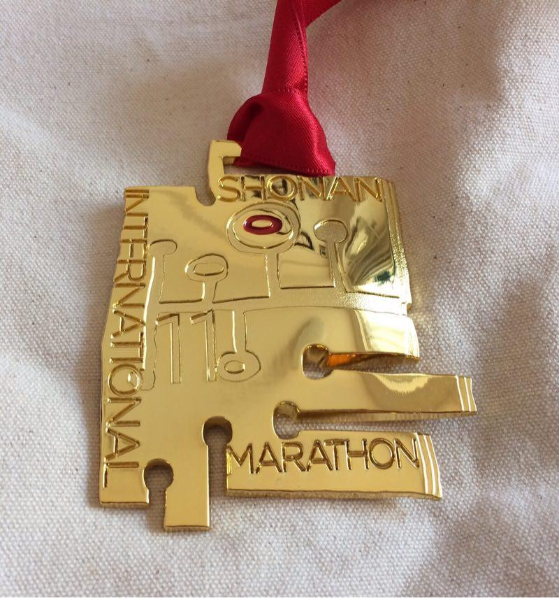 湘南国際マラソン2016完走メダル